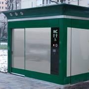 B&K magyar fejlesztésű akadálymentesített pihenőhelyiség...