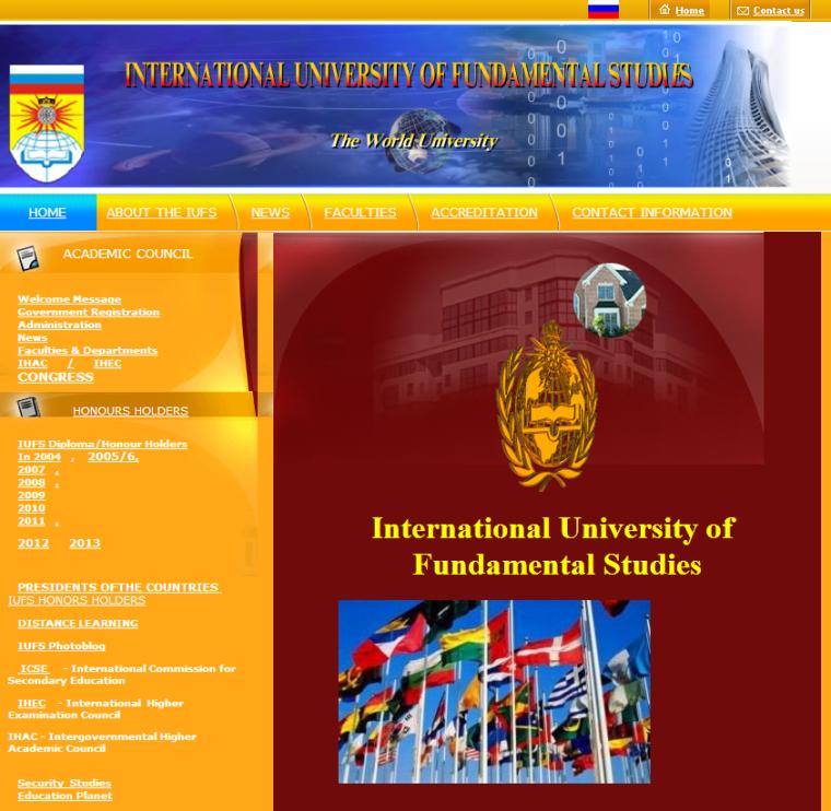 Igényes honlap, igényes egyetem /forrás: 444.hu
