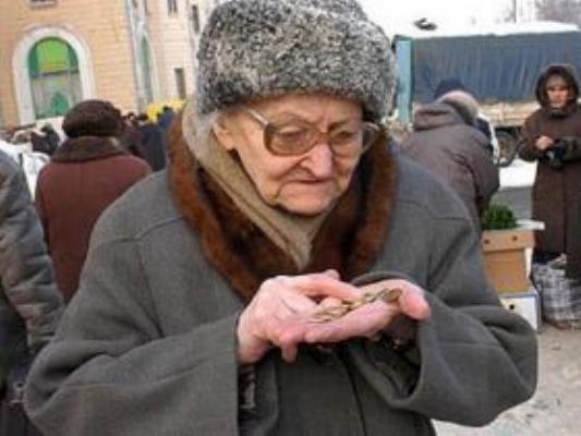 """Képtalálat a következőre: """"Nyugdíjas-kép"""""""