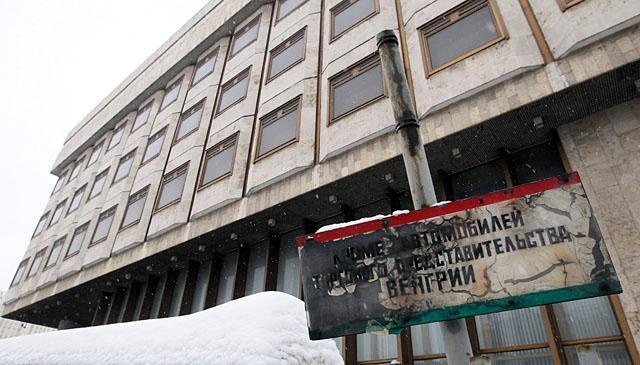 moszkvai_kereskedelmi képviselet magyar hírlap