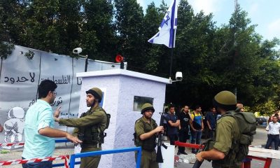 izraeli checkpoint (paltoday.ps)