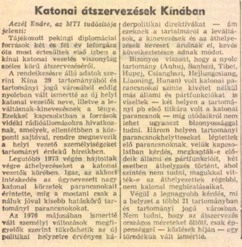 Katonai átszervezések / Fotó: Arcanum.hu