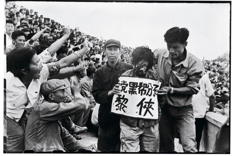 Kulturális forradalom / Fotó: Pinterest.com