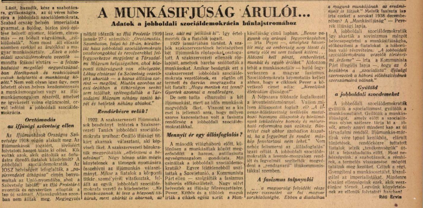 Réti Ervin és a munkásifjúság árulói / Forrás: Szabad Ifjúság/Arcanum