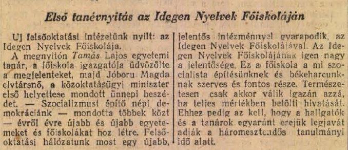 Megnyitotta kapuit az Idegen Nyelvek Főiskolája / Forrás: Szabad Nép, 1951, Arcanum.hu