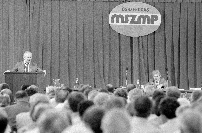 Az Összefogás a Megújításáért Mozgalom elsõ országos értekezlete a Magyar Szocialista Munkáspárt (MSZMP) Politikai Fõiskoláján / Fotó: MTI