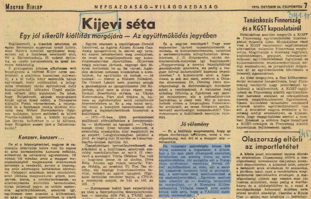 Részlet a Magyar Hírlap cikkéből / Forrás: Arcanum.hu
