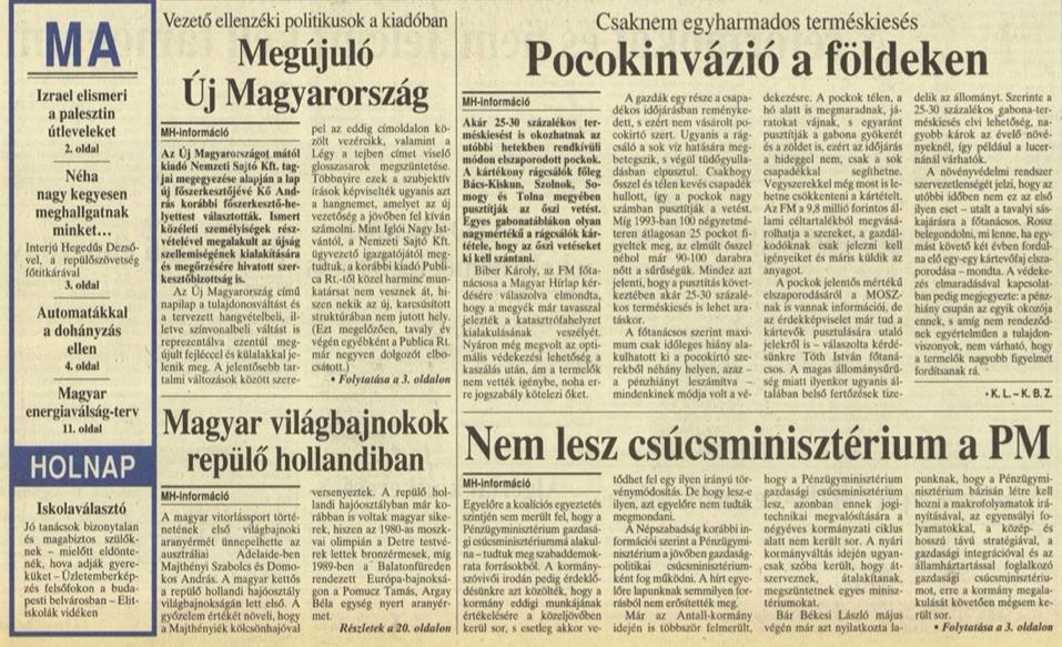 """A Hírlap szerint csak """"megújult"""" a lap / Forrás: Arcanum.hu"""